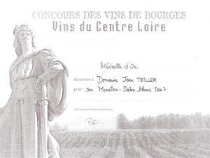 concours_vins_bourges